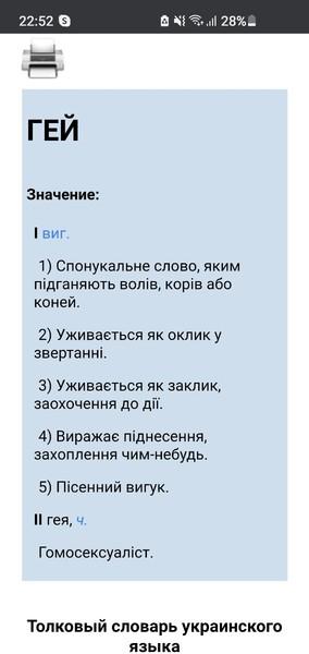 Зачем в Украине когда пьют  кричат  Будьмо  Гей Будьмо  Будьмо  Гей   Гей Гей