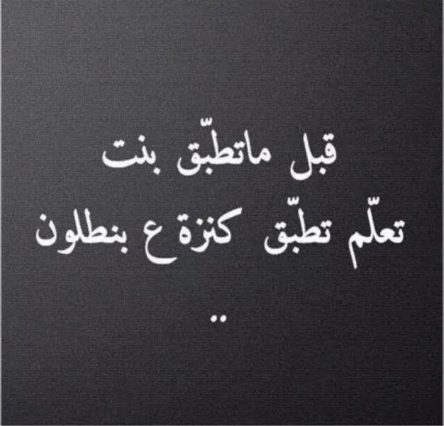 Ibrahim Ibrahimmshahrouri Likes Askfm