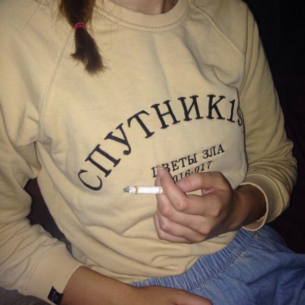 Куришь