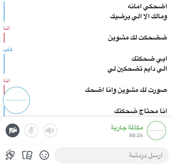 جيته في صدري ثمانين قفله رحب وفك قفول صدري بحرفين