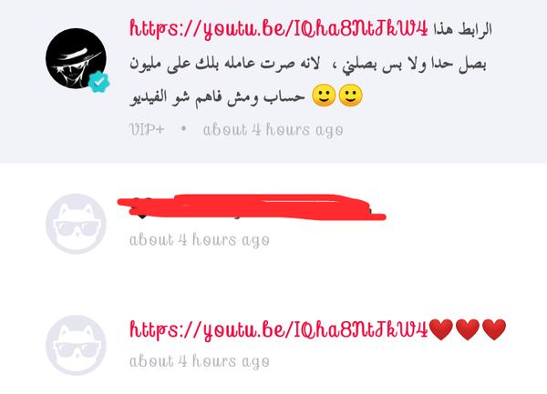 httpsyoutubeIQha8NtJkW4   الرابط هذا بصل حدا ولا بس بصلني   لانه صرت عامله بلك