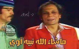 يبقا مصر طبعا