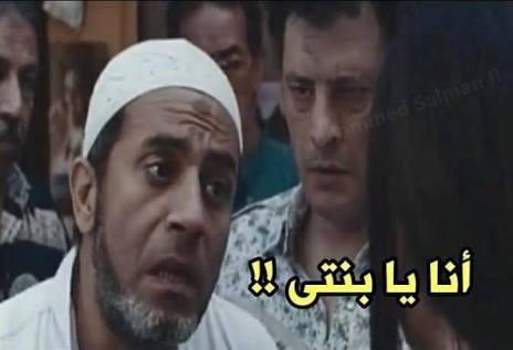 اي ميس يو بجد والله