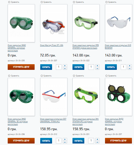 Рекомендуемые защитные очки для рабочих станочников