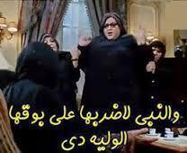 يامى يامى خاف ياعيد P Ask Fm Mahmoudeissa1
