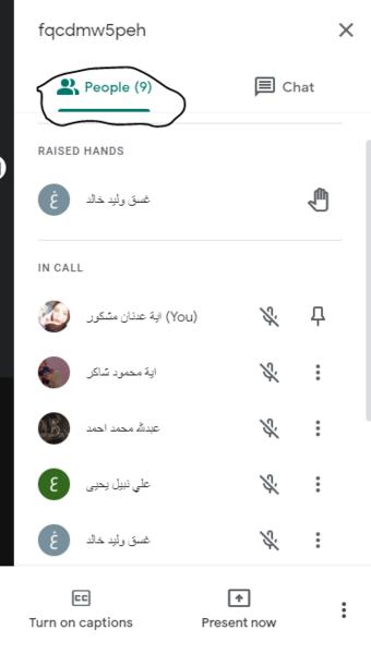 مســـآاحہ