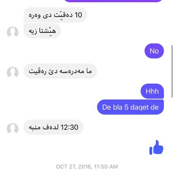 Last chat