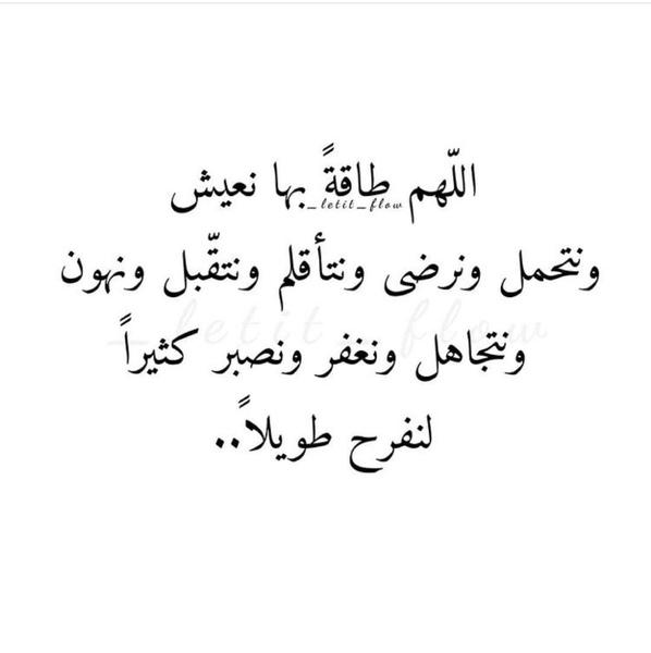 اللهم نفسا خالية من شوائب هذه الدنيا