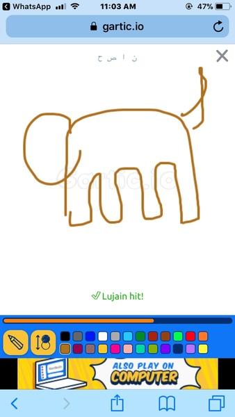 و هذا الشي على اساس انه حصان بس مدري كيف صار فيل