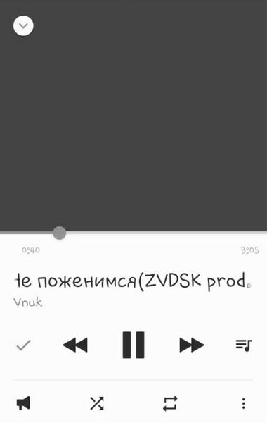 Го любимую песню 3