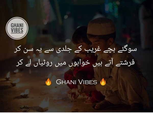 Drop your favourite lines