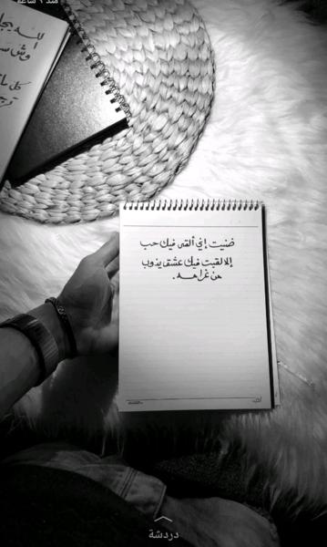 جملة قيلت لك لا يكفيك قراءتها مرة واحدة بل تقوم باعادتها مرات لتتشرب روحك هذا