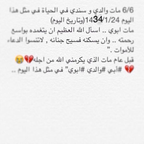 Ask Fm Hadi85almarri