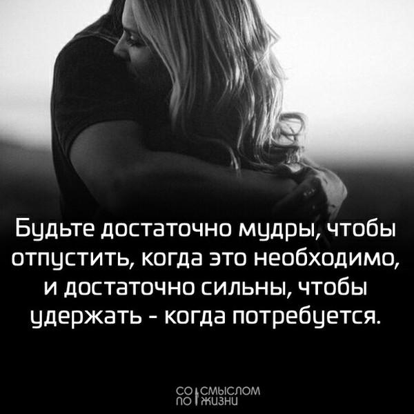 Что трудно найти но легко потерять