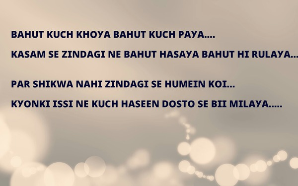 Post your favorite shayari