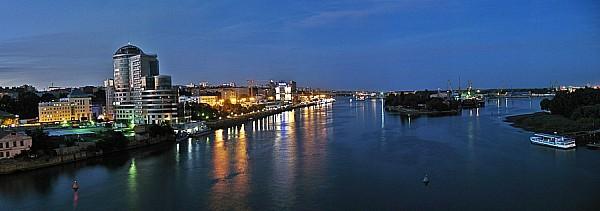 Вот ты любишь путешествовать может ты какнибудь к нам в Ростов приедешь