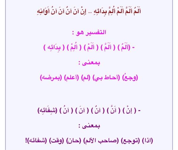 مدو نة بلال عبد الهادي 12