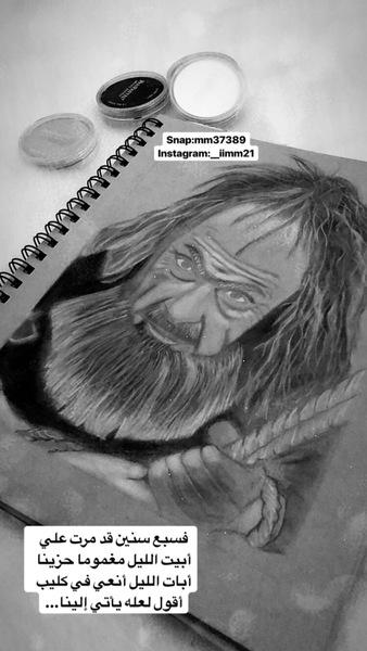 استقبل طلبات الرسم على سنابي وعلى حسابي بالانستغرام  iimm21