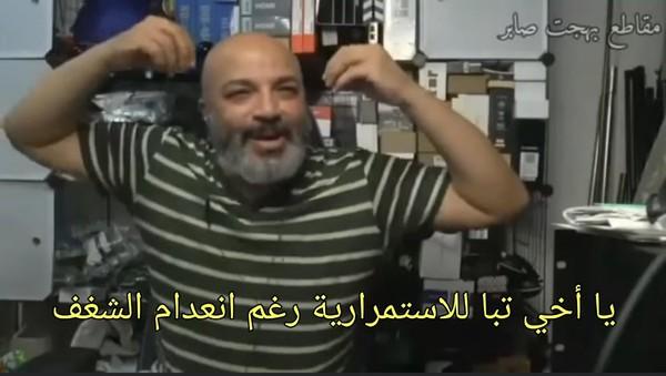 صباح الخير  مع إنه مفش خير ولا اشي   بس هيك يعني عادات و تقاليد