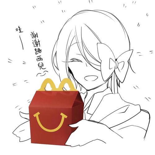 ω麥當勞歡樂送