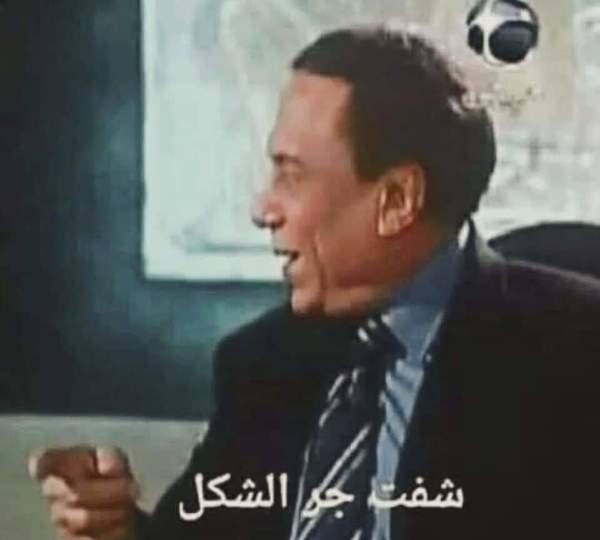 اومال انتي مش محافظة عليا ليه