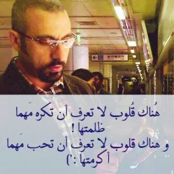 صصورةة    وششوييةة ححگگيي