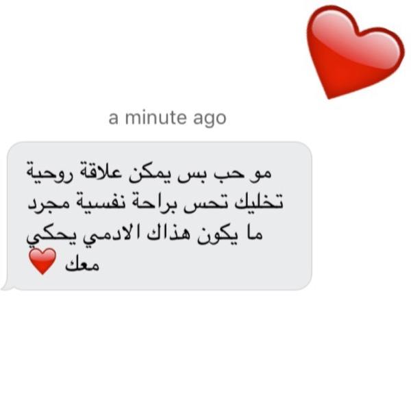 بدي كلام لصديقتي اليوم عيد ميلادها وما بعرف اعبر ممكن مسااعدةة Ask Fm Mara7majdi