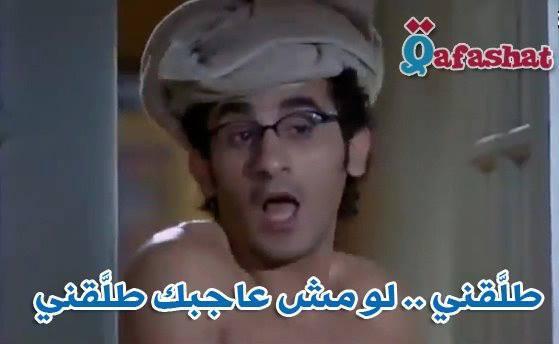 Ahed Abbadi Ahedalabbadi Likes Askfm