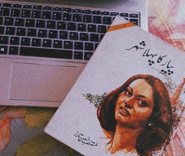 I miss obsessing over cute and sad novels