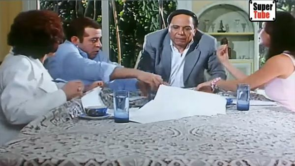 اسمك ايه  وائل  طيب ماتقعد