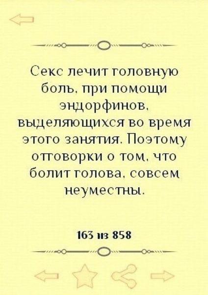 киинь цитату