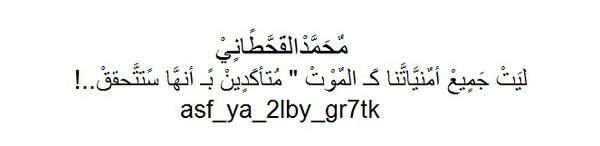لفخآمة حـرفك يـ محمد الـ  81 امنيه تتمنها