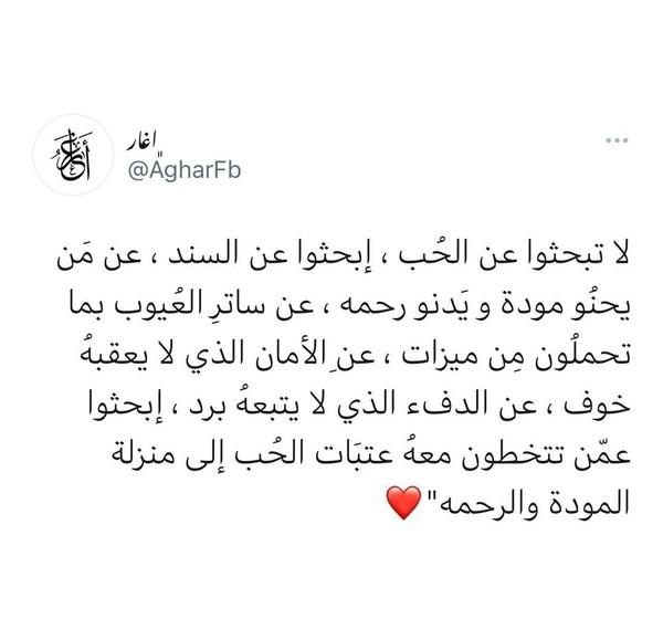 مــســاحـہ