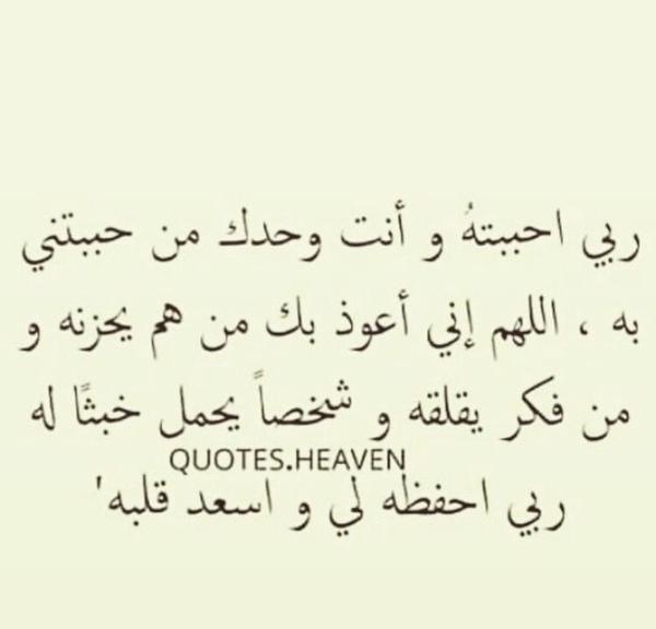 عشان اليوم الجمعة ي عسى عيونج الجميله ما تشوف الا السعاده وعسى ضحكتج ما تفارق