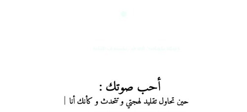 اسك كلام حب