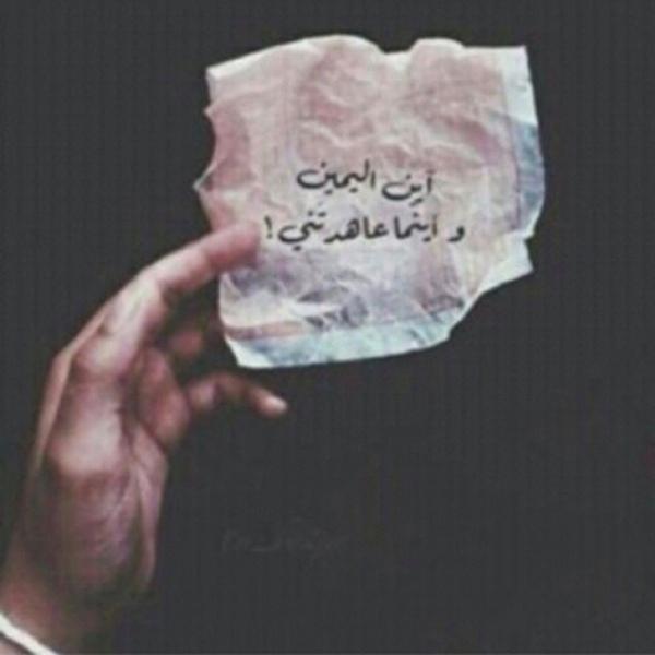 صورة كتابيه Ask Fm Shralhazmy