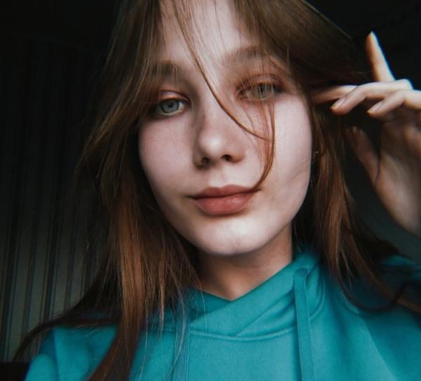 Опиши идеальный рост вес внешность цвет глаз