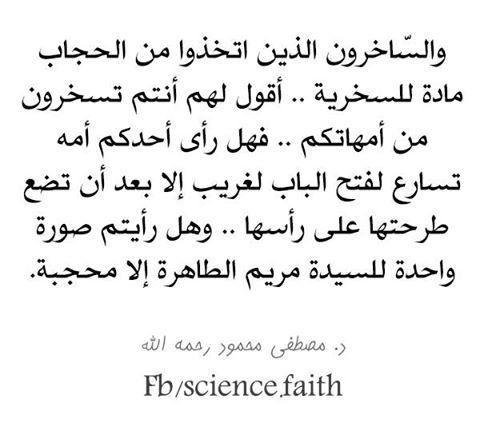 ل ح ن الغ روب Sahabthozn Likes Askfm