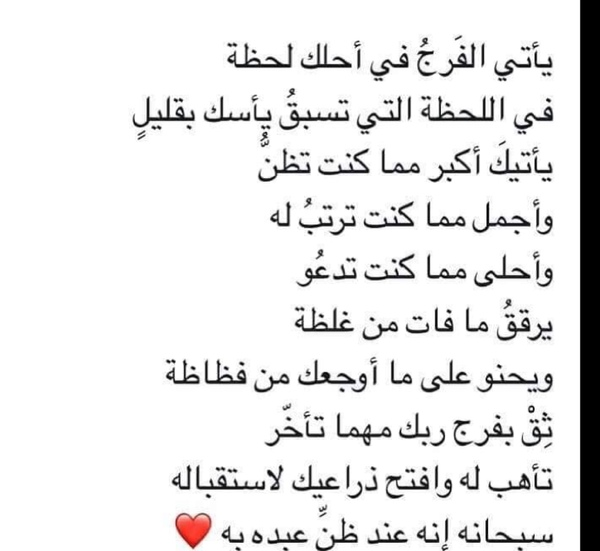 Mohammed Yousef Maximilionyousef Likes Askfm