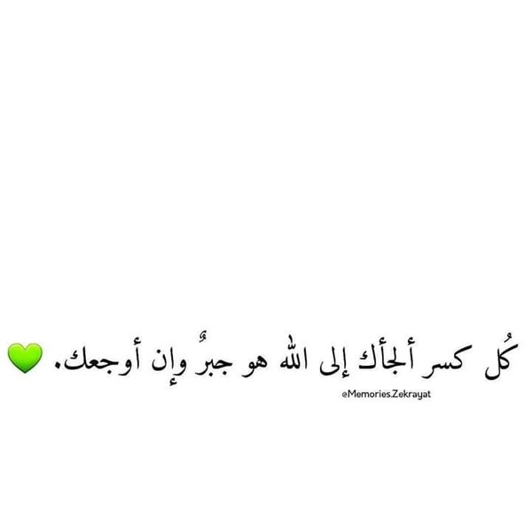 For someone