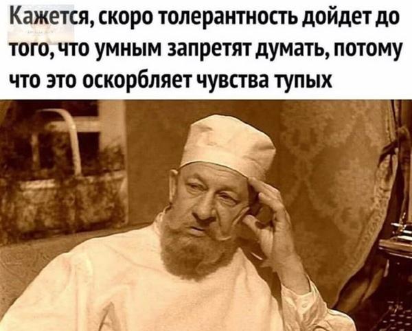 ВД от Шляпника Как ты считаешь что делает человека человеком Какие жизненные