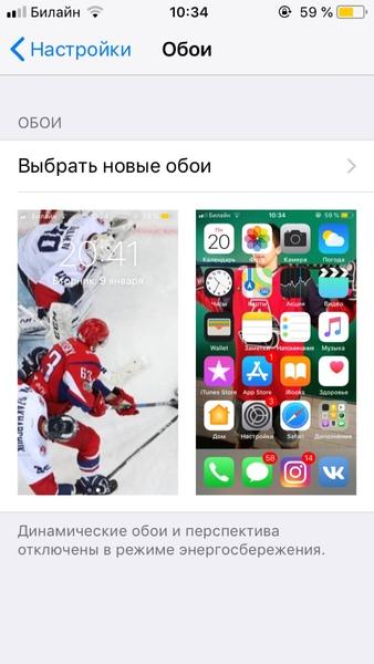 скрин заставки на телефоне