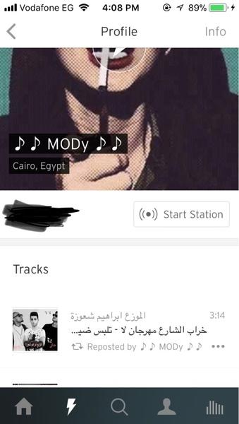 اخر اغنيه حملتها علي الساوند