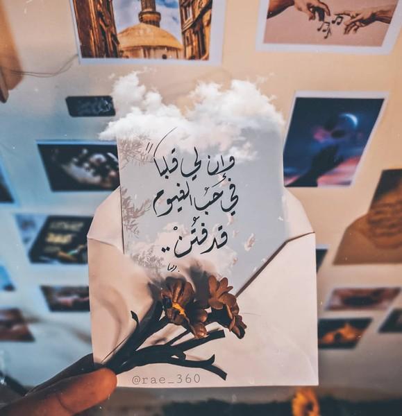 وقالت وإن لي قلبا في حب الغيوم قد فتن