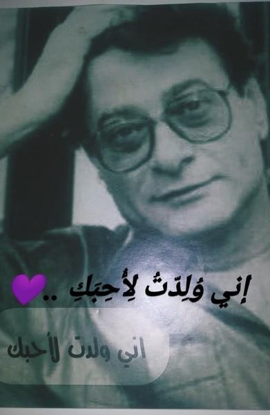 ــــــہہــــہہـــــــــ