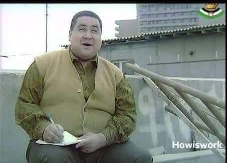 اللي باعك خسر ايه