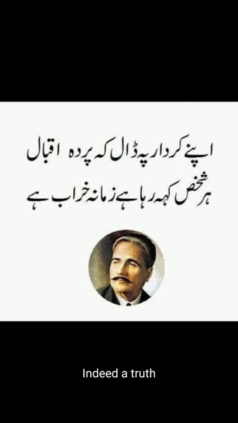 Today is iqbal day post any poetry or poem of iqbal