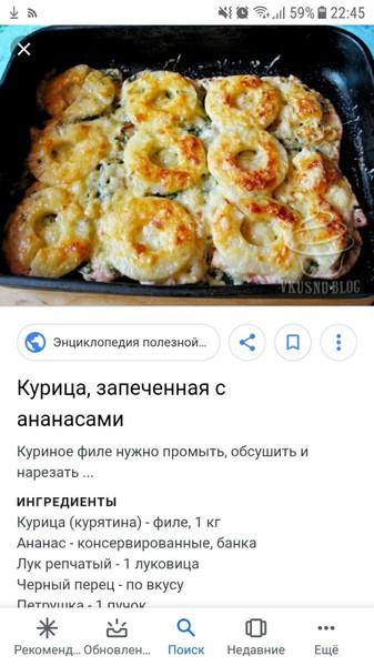 Какое твое любимое блюдо