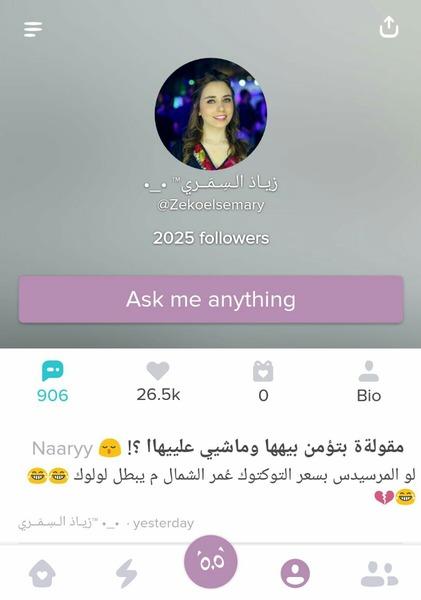 Screenshot your followers