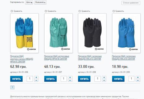 Можно ли применять работникам с агрессивными жидкостями акриловые перчатки